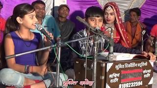 Vivah Gari Geet Hatri Sachin Sandhya Rathore Damoh Mp