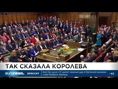 Прямой эфир ТВ-канала Euronews видео