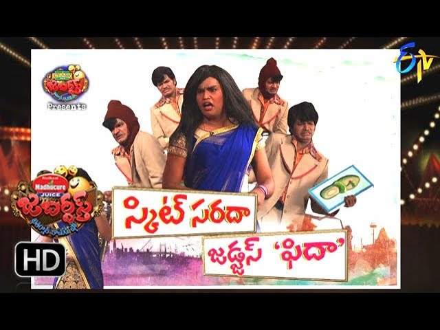 Jabardasth – 18th January 2018 – Full Episode   ETV Telugu   Hyper Aadhi