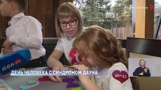Новости-на-Дону в 15.00 от 22 марта 2019