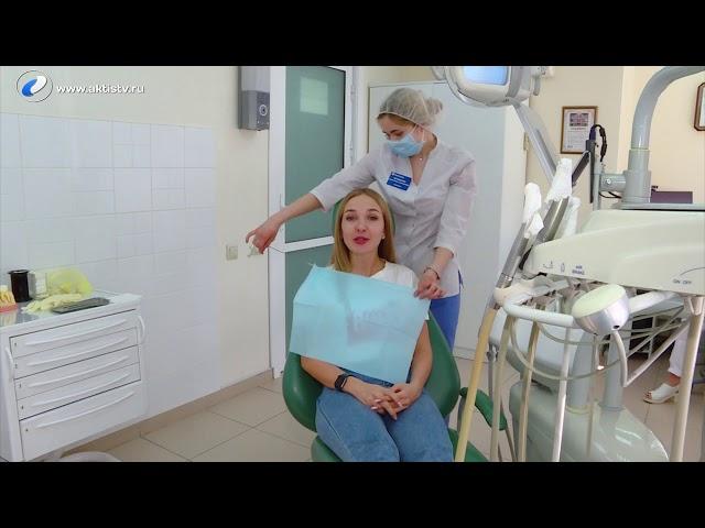 Здоровые зубы всегда в тренде!