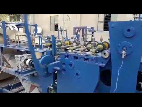 High Speed Paper Bag Making Machine(CNC)