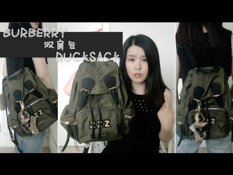 BURBERRY medium Rucksack Backpack bag review | 博柏利 军绿色双肩包 分享