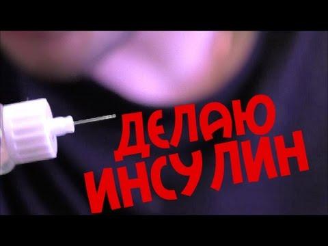 Препараты от температуры больному диабетом
