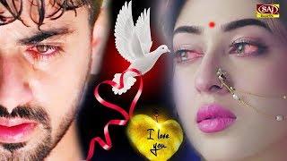 आँखे बरस रही है तेरी याद में सनम - Aankhe Baras Rahi Hai Teri Yaad Me Sanam💔Breakup Emotional Song