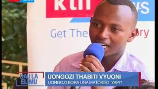 Dau la Elimu:Uhusiano wa wahadhiri na wanafunzi katika vyuo vikuu