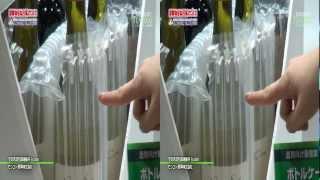 [3D]空気充填包装緩衝材EcoAir-センコー商事株式会社