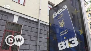 Безвизовый режим между Украиной и ЕС - для всех ли?