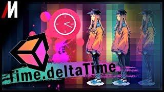 Unity Скриптинг Time.deltaTime Плавное изменение переменной