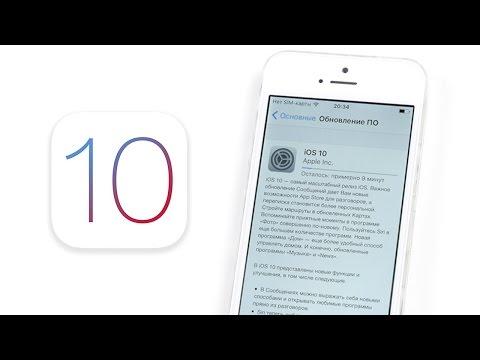 Фото Apple выпустила iOS 10! Смотрим на iPhone 5, 5S и 6S Plus...
