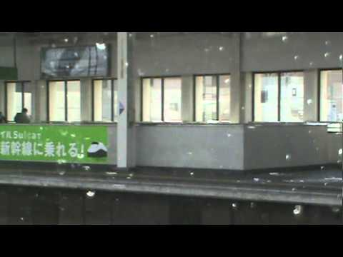 Earthquake in Japan as it started (2011, 9.1-magnitude)