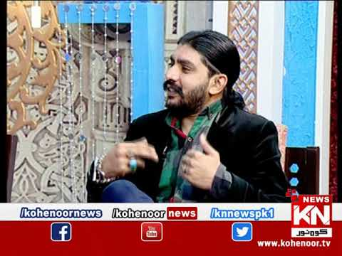 Good Morning 16 January 2020 | Kohenoor News Pakistan