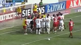 Спартак - Алания 2005, драка