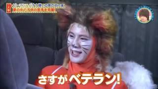 いただきハイジャンプHey!Say!JUMP!2016年3月9日薮宏太八乙女光岡本圭人20160309