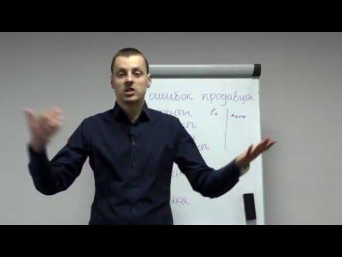 Стратегия усреднения бинарные опционы
