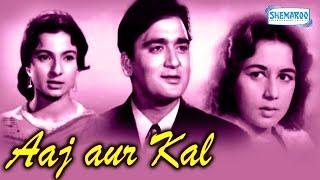 Aaj Aur Kal  Sunil Dutt  Nanda  Hindi Full Movie