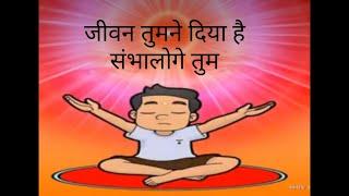 Jeevan tumne diya hai sambhaloge tum: BK Renu - YouTube