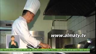 Ресторанно-гостиничный бизнес в Алматы