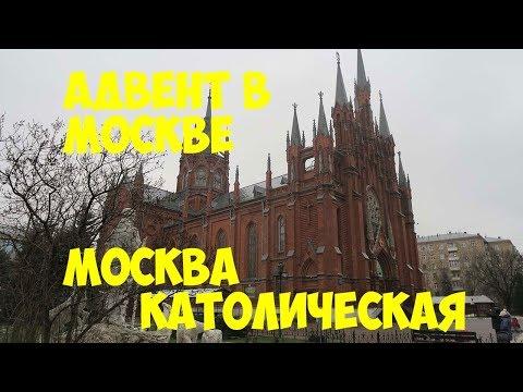 Храм у метро калужская москва