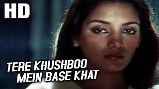 Tere Khushboo Mein Base Khat   Jagjit Singh   Arth 1983 Songs   Shabana Azmi, Raj Kiran