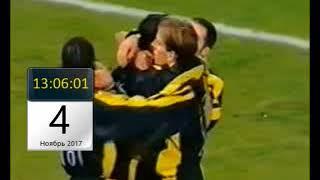 Кубок УЕФА 2000 01 Лозанна 1 2 Нант