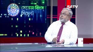 Bangla Talkshow | Late Edition EP 1127 | SATV Talk Show