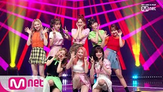 Weki Meki - Whatever U Want