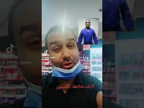 رغم أنف التطبيع.. لاعبون عرب ينسحبون من الأولمبياد رفضاً لمواجهة إسرائيليين- (تغريدات)