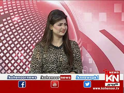 Kohenoor@9 11 July 2020 | Kohenoor News Pakistan