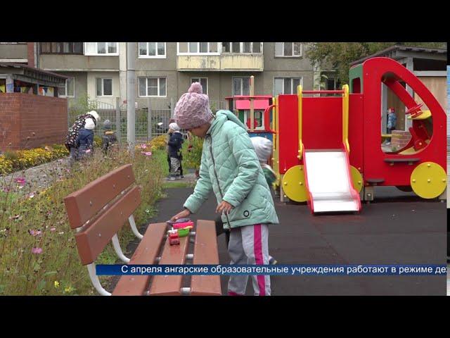 Детские сады Ангарска продолжат работать в режиме ограничений