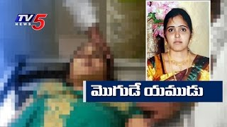 Techie Kills His Wife For Extra Dowry | Bangalore | Telugu News | TV5 News