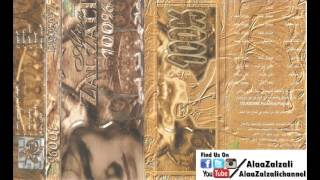 اغاني حصرية علاء زلزلي - حبيتها - البوم ميه بالميه - Alaa Zalzali Habaytha تحميل MP3