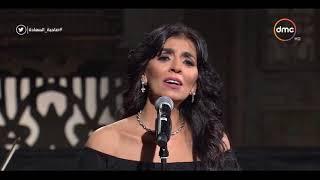 صاحبة السعادة - الفنانة هدى عمار تتألق فى أغنية تحميل MP3