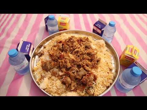 مشروع افطار صائم - جمعية الإحسان الخيرية
