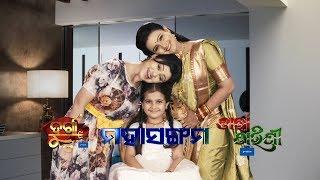 Mahasangam - Durga & Tara Tarini   Full Ep 01   9th July 2018 - TarangTv
