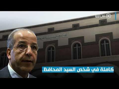 أمين سر مجلس إدارة مصرف ليبيا المركزي يُفند ما جاء في تقرير شبكة الرائد بشأن الاعتمادات المستندية