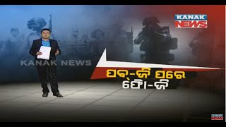 Damdar Khabar: Akshay Kumar Launches FAU-G After PUBG Ban - Download this Video in MP3, M4A, WEBM, MP4, 3GP