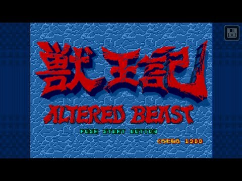 Altered Beast video