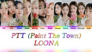 LOONA (今月の少女) - PTT (Paint The Town) -Japanese Ver.- {Color Coded Lyrics}