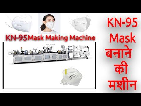 Fully Automatic N95 Mask Making Machine