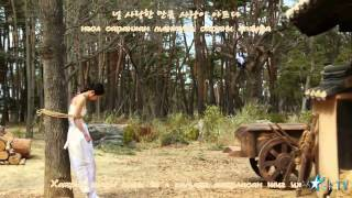The Gu Family's Book - OST [Lee Sang Gon - My Love Is Hurt] [Mon Sub]