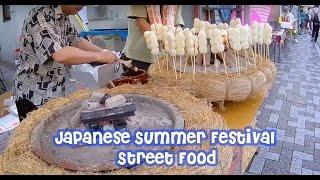 Kawaii Vlog: Fussa Tanabata Festival in Japan
