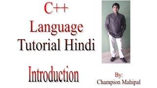 C++ Programming  Language Tutorial Hindi 1  C++ Introduction