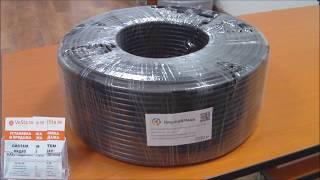 Обзор комбинированного кабеля для видеонаблюдения КВК-2П×0,75мм УралКабМедь