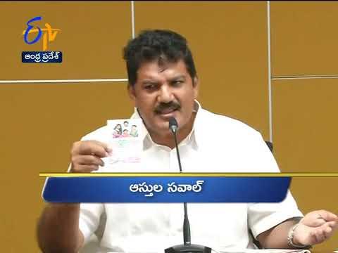 3 PM | Ghantaravam | News Headlines | 19th January 2020 | ETV Andhra Pradesh