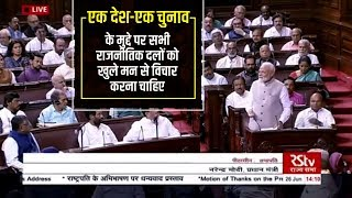 Here's what PM Modi said about 'One nation, one election'...Watch video!