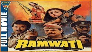 Ramwati रामवती 1991 Hindi Full Movie  Upasana Singh Anupam Kher Kader Khan  Eagle Hindi Movies