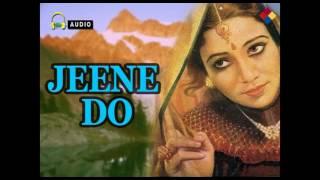 Aayi Hu Tere Dwar Pe | Jeene Do 1948 | Geeta Dutt - YouTube