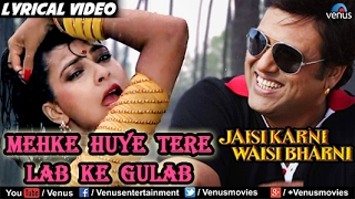 Mehke Huye Tere Lab Ke Full Song With Lyrics | Jaisi Karni