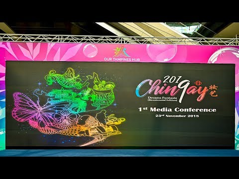 Chingay Parade Singapore 2019 Dreams Funtasia 1st Media Conference